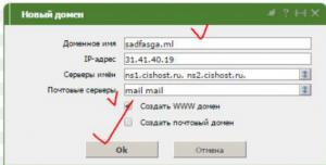 Настройка парсинга для Вконтакте