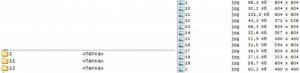 Пример сохранения аккаунтов ВК в папках
