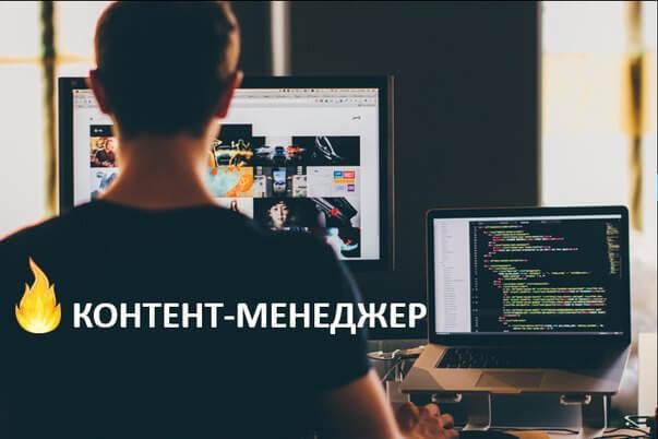 Кейс по заработку контент-менеджером каналов Телеграм