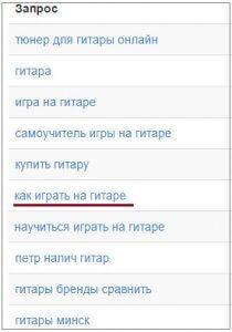 Поиск новых масок с помощью Advse.ru