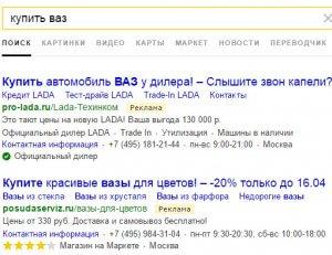 """Использование оператора """"!"""" в Яндекс Директ"""