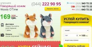 Посадочная страница (лендинг) под Яндекс Директ и Google Adwords