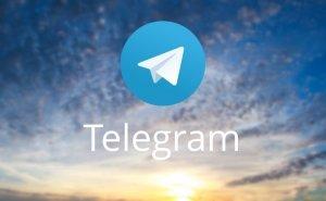 Аккаунты Телеграм