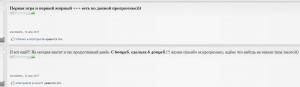 Отзывы на программу Basketball Excel New V.5