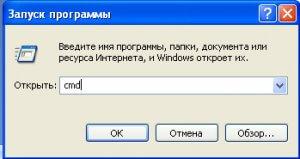 Смена мак адреса на компьютере при вилковании