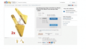 Покупаем товар на Ebay дешевле