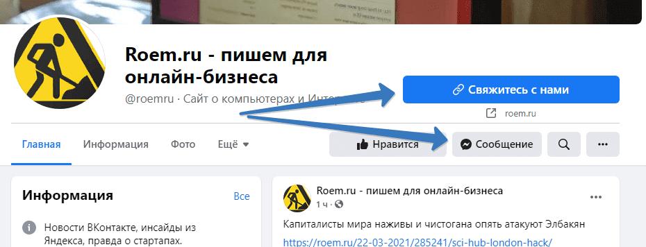 Сообщения от пользователей для обратной связи